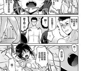 Ecchina VR Gemuchuu Machigatte Imoutoni Maji SEX Shiteta! 1-5 - 在VR黃遊裡搞錯了結果上了妹妹!1-5 - part 5