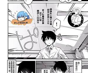 Ecchina VR Gemuchuu Machigatte Imoutoni Maji SEX Shiteta! 1-5 - 在VR黃遊裡搞錯了結果上了妹妹!1-5