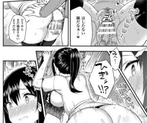 Hatsujou Switch ~ Otosareta Shoujo-tachi ~ - part 2