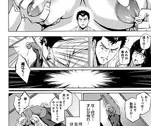 Enji ni Somaru - part 5