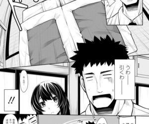 Koakuma Kanojo no Sex Jijou. - part 4