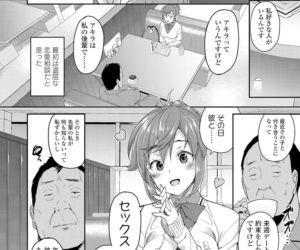 Houkago Hamekatsu Diary - After school Hamekatsu Diary - part 2