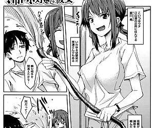 Are-zuki Kanojo - happy sexperience - part 3