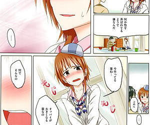 Are-zuki Kanojo - happy sexperience - part 8