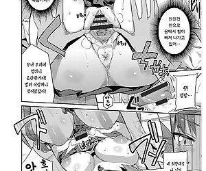Hyoui Koukan - part 3
