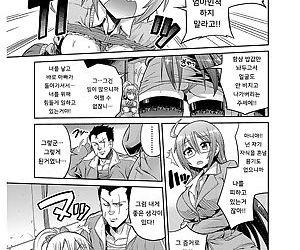 Hyoui Koukan - part 9