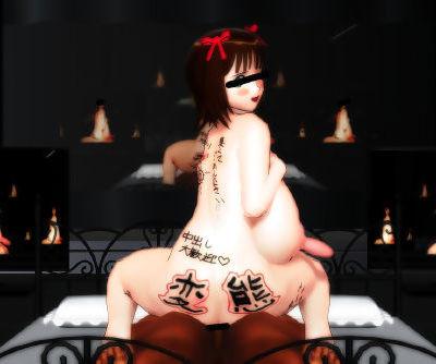 Artist - なす子様 - - part 19