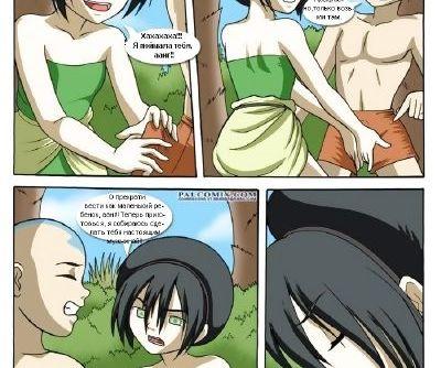 Palcomix- Avatar Bending Break 2