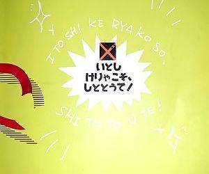 Itoshikerya koso- shito tou te! - part 2