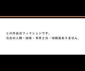 Mitchaku JK Train ~Hajimete no Zetchou 10-11 - part 3