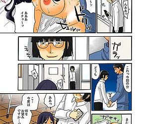 Hakkyou Mentalism ~Ochita Yougo Kyoushi~ - part 2