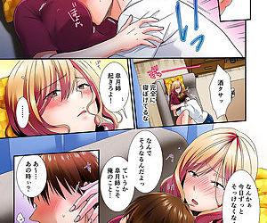 Ecchi na Itoko to Doukyosei Katsu ~Muboubi na Karada ni Gaman Dekinee!! 1