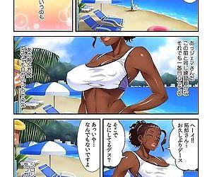 バレー部ママとビーチでSEX練習 ~食い込み水着をズラしてお尻にスパイク~ 【フルカラー】