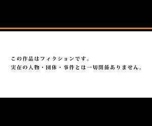 Matsutake Shima ~ Kin ni Okasareta Jijii-tachi ni Tanetsuke Sarete... 2 - part 2