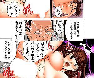 Saimin Dorei ~Semarikuru Gifu no Inbou - part 3