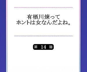 Arisugawa Ren tte Honto wa Onna nanda yo ne. 14