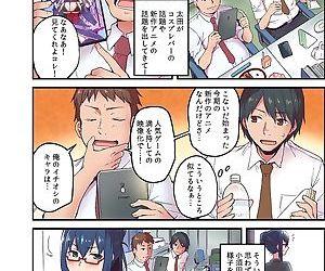 Kyonyuu Joushi to no Cosplay H ga Saikou datta kara Kiite Kure! 2