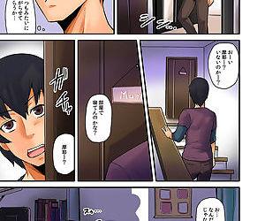 Ana Chigai〜Kanojo no Ane ni Ukkari Sounyuu Vol.1