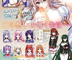 月刊めろりん2016年10月号 - part 4
