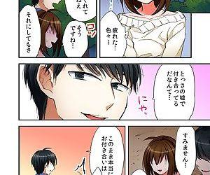 Fuuzokujou to Boku no Karada ga Irekawatta node Sex Shite mita 6 - part 2