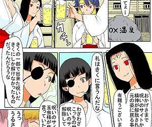 Binkan Taimashi Himeno-chan 3 - part 3