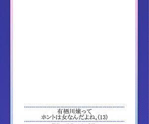 Arisugawa Ren tte Honto wa Onna nanda yo ne. 13 - part 2