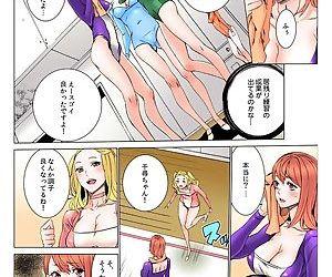 Doumou Komon~Leotard ni Shinobiyoru Kiba - part 3
