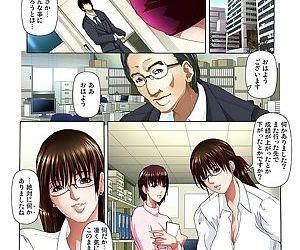 Katei Kyoushi Play ~Sensei to ●●● Kinshi ~