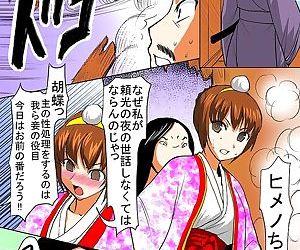 Binkan Taimashi Himeno-chan 2 - part 2