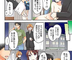 Arisugawa Ren tte Honto wa Onna nanda yo ne. 8