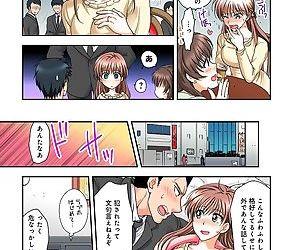 Nyotaika Gokudou- Nakaiki Chuudoku!? Manman Panic! 3 - part 4