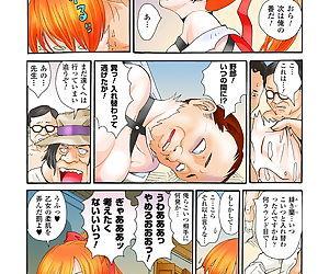 Bishoujo Kaitou Scarlet Orchid ~Gacchiri Kairaku Land Zoukan~