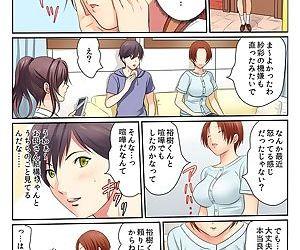 H na Shimai to Doukyo Seikatsu ~Bed de Ofuro de Shokutaku de~ - part 4