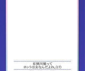 Arisugawa Ren tte Honto wa Onna nanda yo ne. 17 - part 2