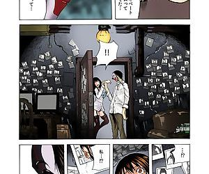 Do Re Ni Shi Yo U Ka Na ~Kyousei Shuuyou! Kichiku Pierrot no Choukyou Kangoku - part 3