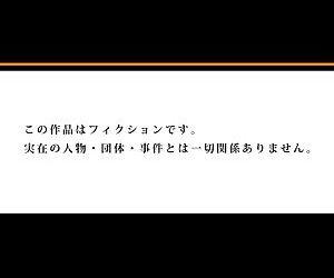 Otona no Douwa ~Aoi Tori - part 2