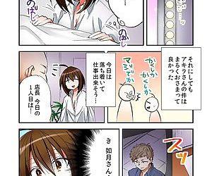 Fuuzokujou to Boku no Karada ga Irekawatta node Sex Shite mita 5