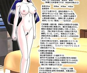 Seirei Tokusou Fairy Saber RF - Ryoujoku Gokko - part 5