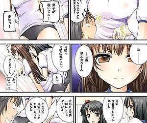 Yuurei-kun no Ecchi na Itazura - part 2