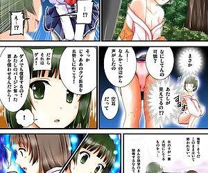 Yuurei-kun no Ecchi na Itazura - part 3