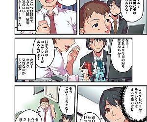Kyonyuu Joushi to no Cosplay H ga Saikou datta kara Kiite Kure! 1