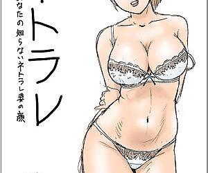Anata no Shiranai Netorare Tsuma no Kao ~Bokura no Yuuki~ - part 2