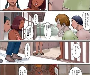 Sono Shima wa Makkuro ni Hiyake Shita Oba-san-tachi no Seisokuchi de Aru <Real Paradise Hen>