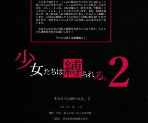 Shoujoutachiwa Shibarareru. 2