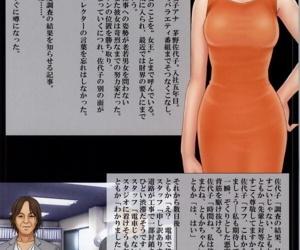 Crimson Train Full Color Doujinshi Edition Maria & Tomoka Hen