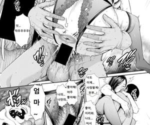 Mayonaka no Haha - 한밤중의 엄마 - part 2