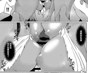Houshi Shuzoku ga Yattekita! ~ Youkoso Houshi no Shima ~