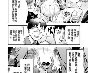Ingaouhou★JK Chikanreipu + Sonoato - 因果报应★JK痴汉强奸 + 续篇
