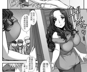 Sousei ni Chiru Hana ~Bijin Shimai YariCir Chiroku Nisshi~