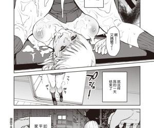 Konketsu Sakyubasu no Nichijyou